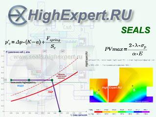 HighExpert.RU